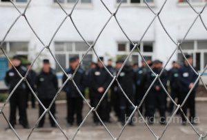 Адвокаты Киева Уголовные делам - переквалификация уголовного обвинения