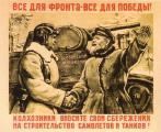 Куплю дорого плакаты коллекции плакатов открытки куплю дорого плакаты открытки Киев