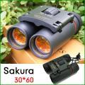 Влагозащищённый бинокль Sakura 30x60(акция)