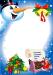 Видео поздравление ( именное) от Деда Мороза
