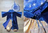 Прокат детских костюмов в Киеве