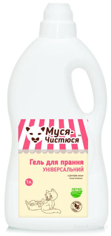 """Гель для стирки """" Муся-Чистюся"""" Универсальный  Производителя"""