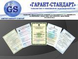 Сертификат соответствия, Декларация о соответствии ТР в системе УкрСЕПРО