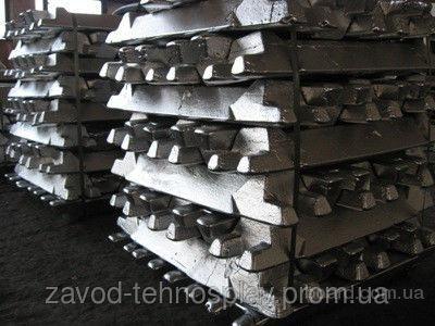 Алюминий вторичный АВ87 (ГОСТ 295-98)