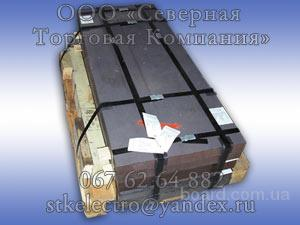 «СТК» поставляет сталь C45W3 (1.1730)немецкого производителя.
