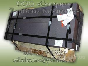 Лучшая цена на сталь C45W3 (1.1730) аналог стали 45.