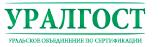 Сертификация продукции/услуг и лицензирование деятельности