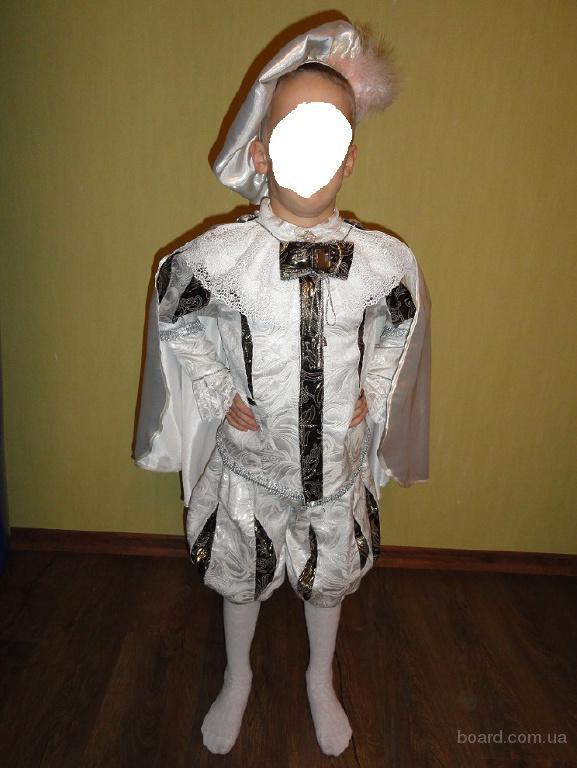 Карнавальный костюм Принца на 4-7 лет