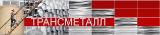 Стальные профильные трубы в Москве