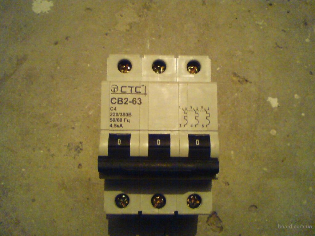 Автоматический выключатель трехполюсный (автомат) СВ2-63 С4 4А