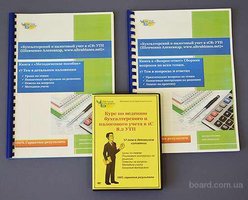 уроки бухгалтерии для начинающих казахстана