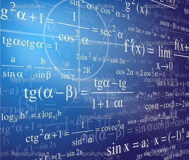 Высшая математика по Skype