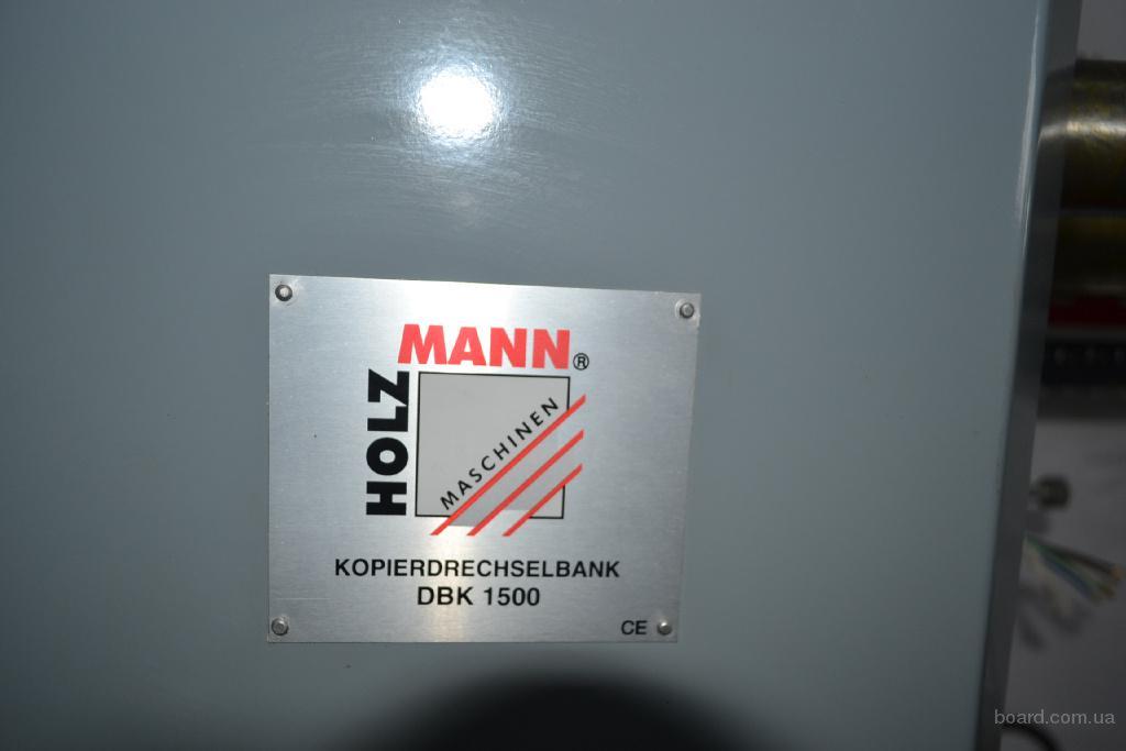 Токарно-копировальный cтанок по дереву DBK 1500 Holzmann