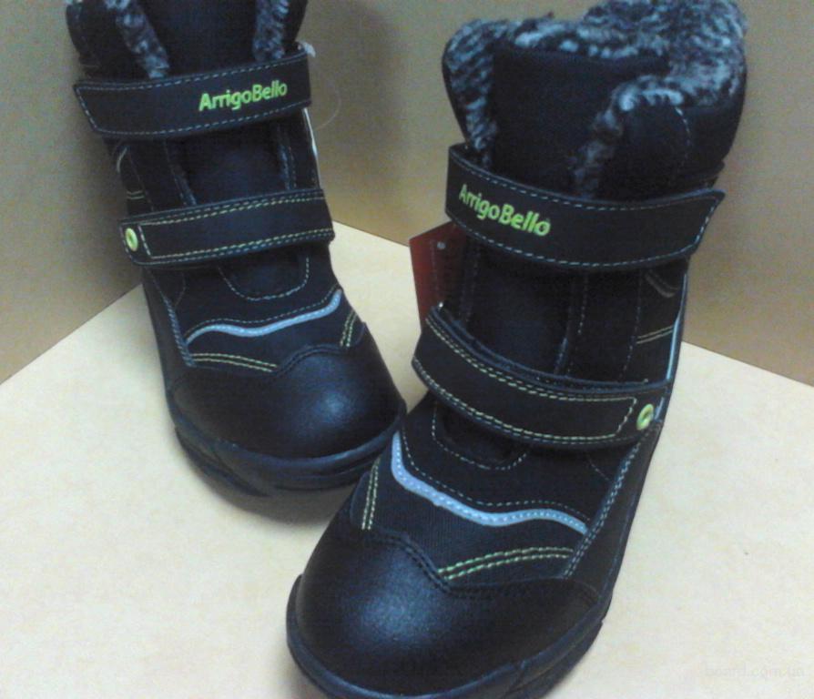 Удобные ботинки на мальчика р 31-36