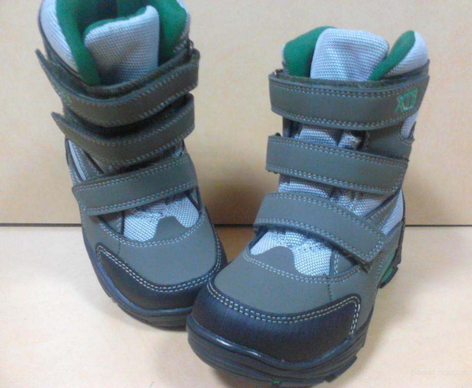 Новая модель. Термо-ботинки для мальчика р 27-32