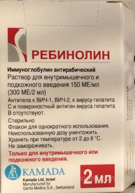 инструкция антирабической вакцины кокав.