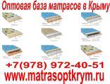 Матрасы для детей со складов по всему Крыму