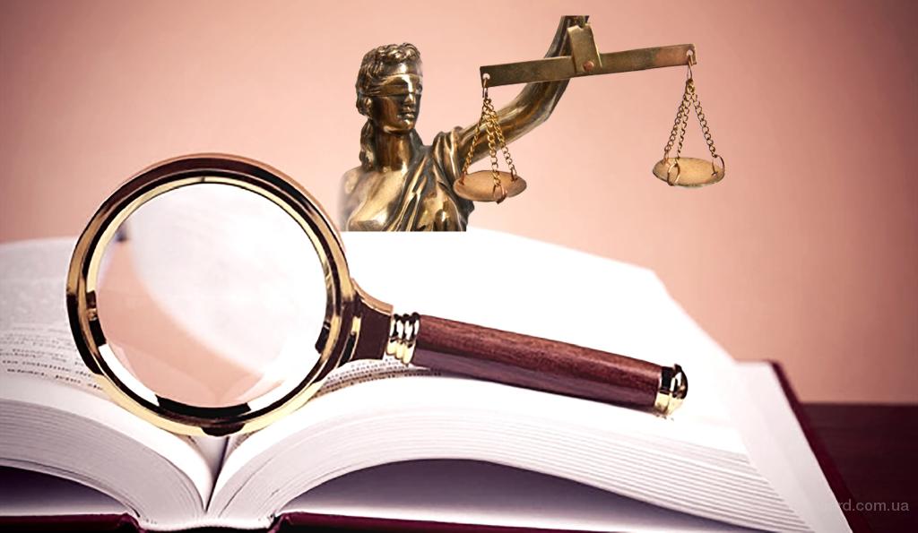 Все виды юридических услуг Киев. Консультация адвоката, Киев.