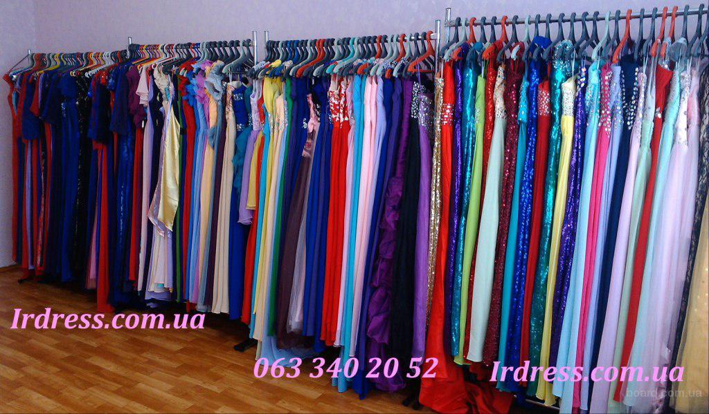 Купить Вечернее Платье Большого Размера