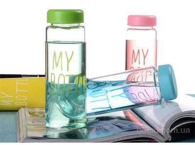 Цветные бутылочки My bottle. В наличии!