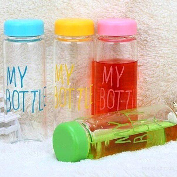Бутылка My Bottle. Моя бутылка. Бутылка для напитков.