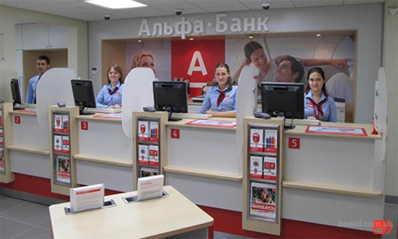 Советы, инструкции, консультации об услугах Альфа-Банка в одном месте