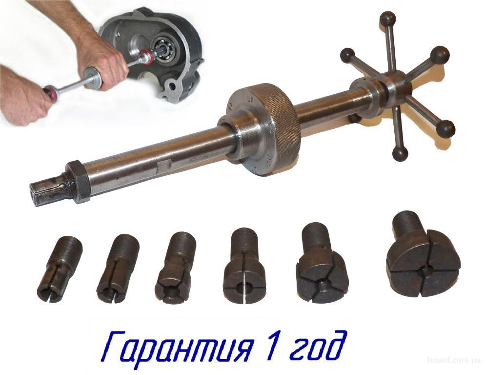 Съемник цанговый с обратным инерционным молотком