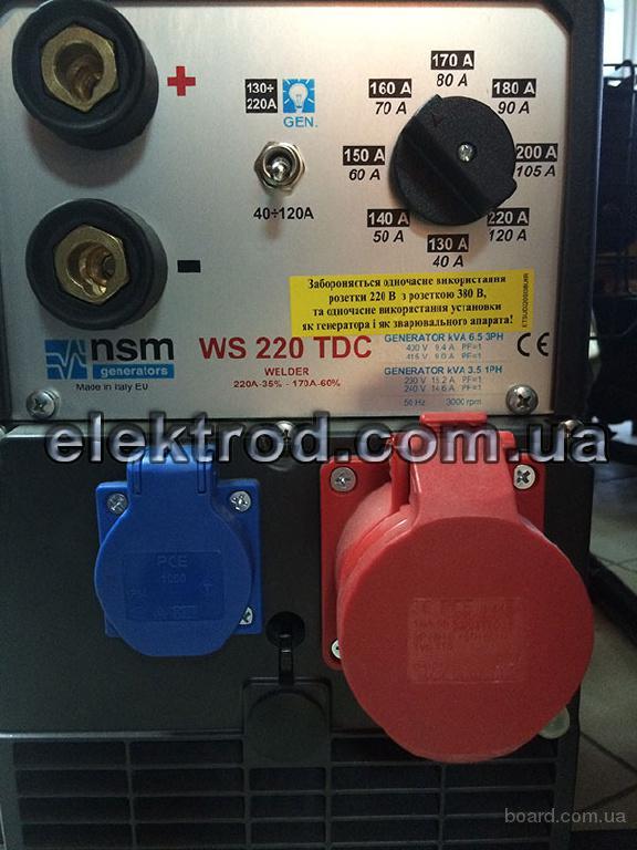 Сварочный генератор NSM Generators WS 220 TDS с двигателем B&S 2100 Series