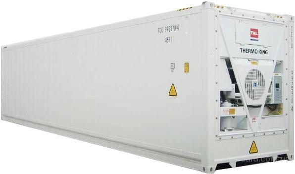 Холодильне обладнання - рефрижератори морські
