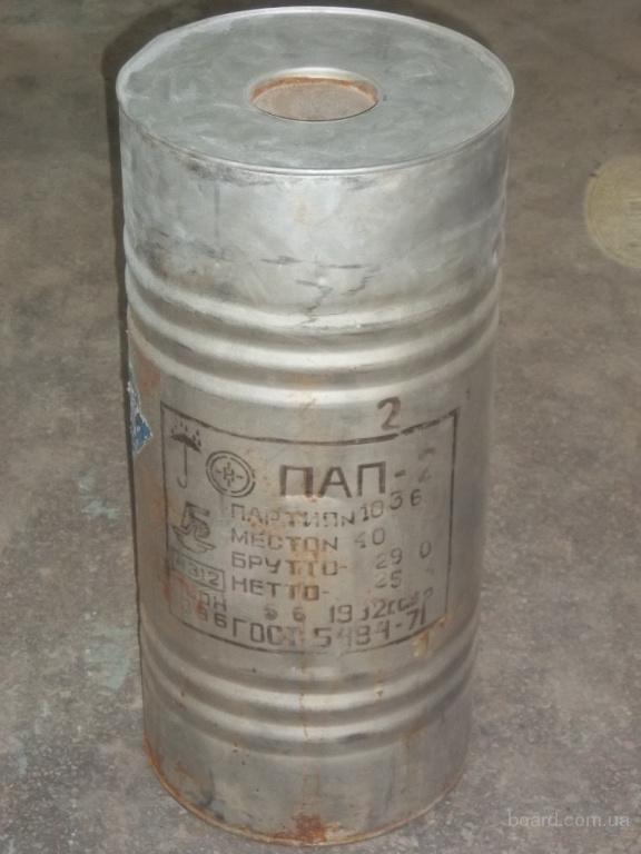 Пудра аллюминевая ПАП-1,ПАП-2