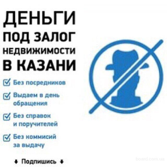 Онлайн займ в Харьков
