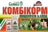 Комбикорм для поросят гроуер Гамма