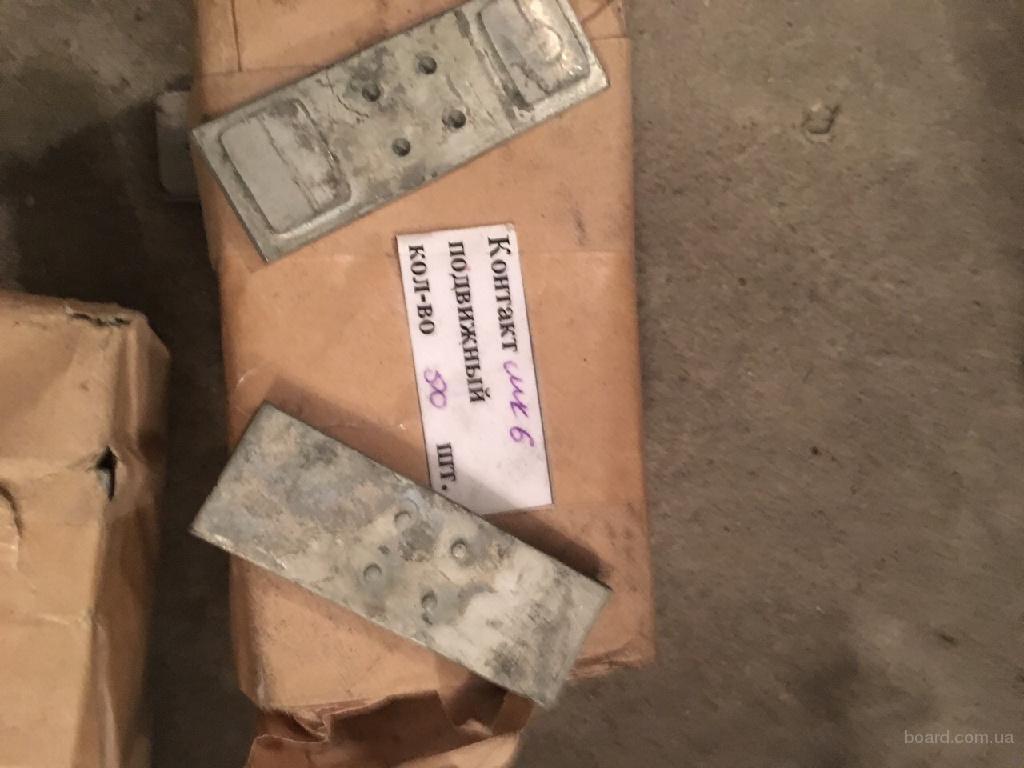 Контакт подвижный МК6-10 5ЛХ.553.049