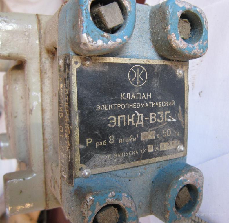 Электропневматический клапан ЭПКД - ВЗГ
