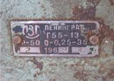 Гидродроссель Г55-13 с предохранительным клапаном