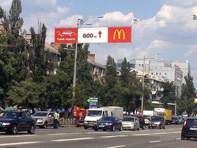 Рекламные растяжки над дорогой(троллы), Реклама на столбах(холдеры)