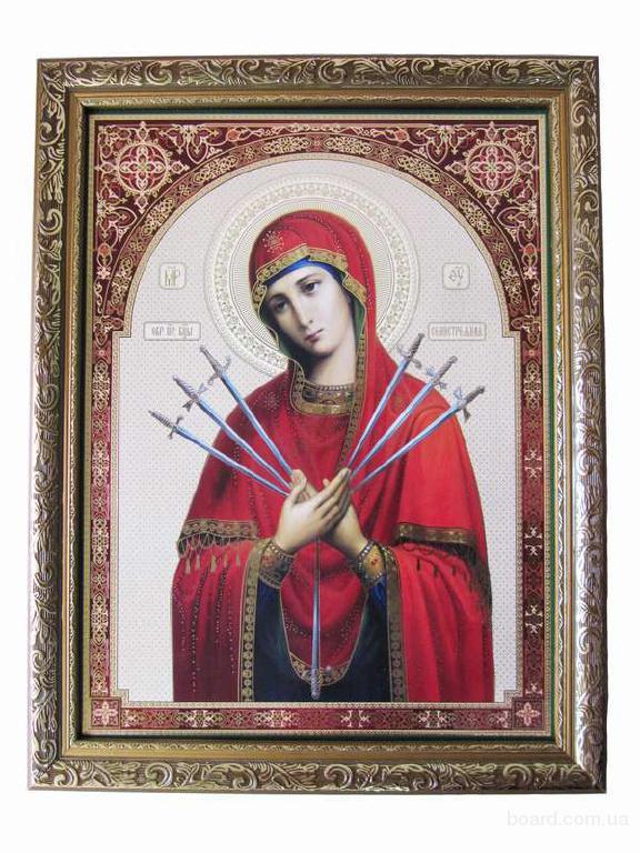 Ікона Богородиці Семистрільна (принт) 35х45 см