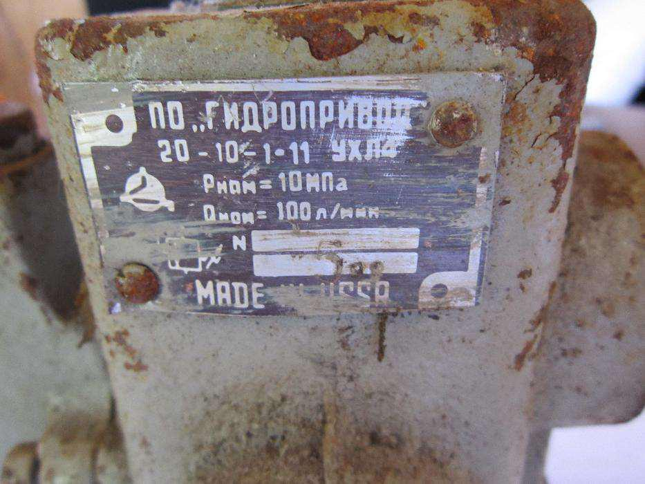 Клапан предохранительный 20-10-1-11