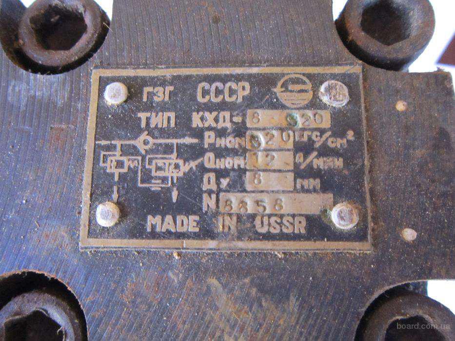 Гидроклапаны разгрузочные автоматические КХД-8-З20