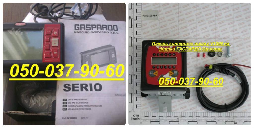 Мониторы и фотоелементы контроля высева Gaspardo