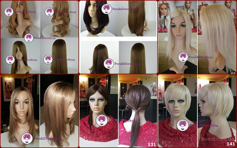 парики для женщин, мужчин и детей