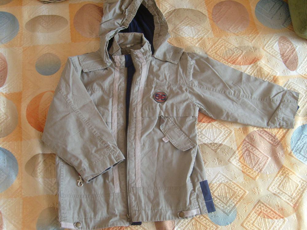 Куртка лёгкая пролёт Германия, только Донецк