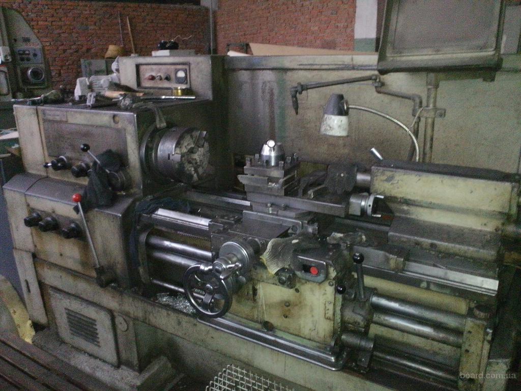 Металлорежущее оборудование.