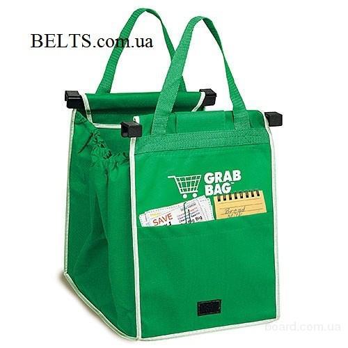 Украина.Удобная сумка для покупок Grab Bag, Грэб Бэг