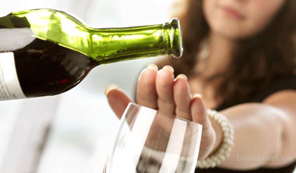 Алкогольная зависимость.Лечение.Днепропетровск.