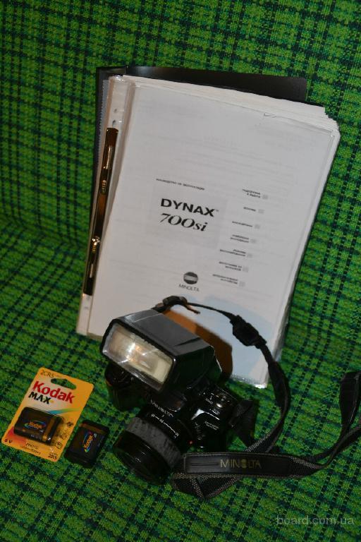 Фотоаппарат MINOLTA DUNAX 700si продам