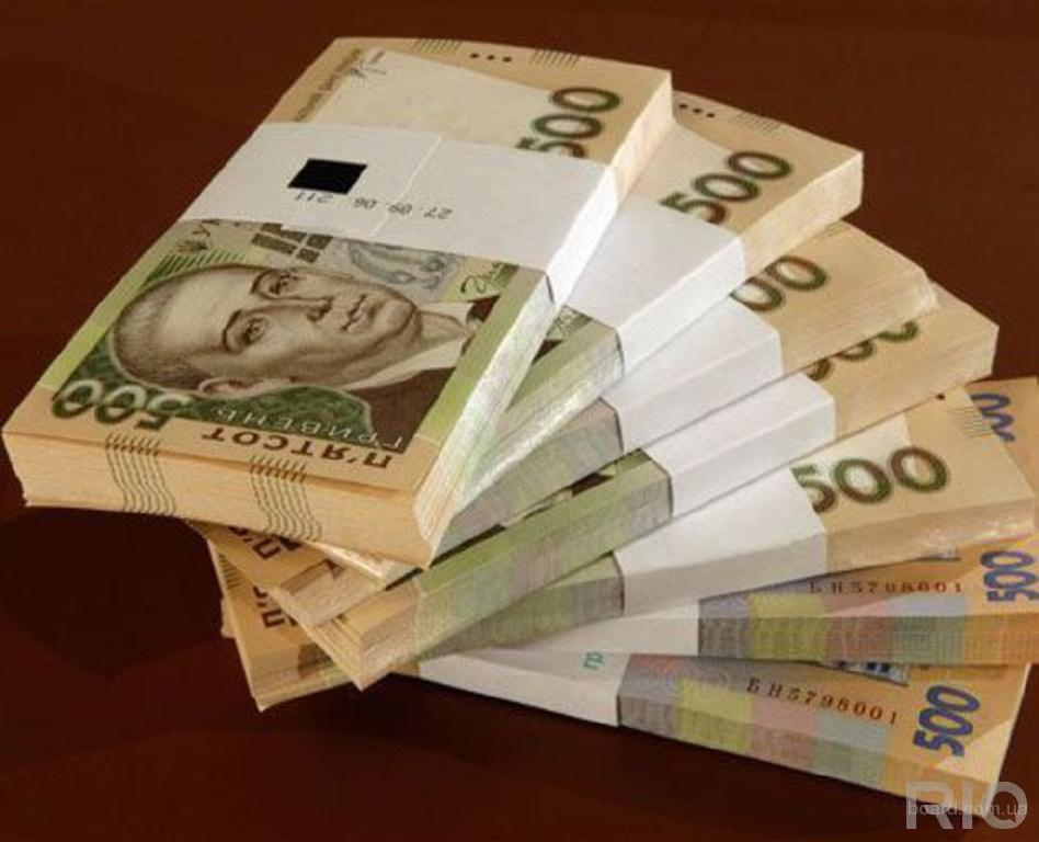 Денежные займы от частных инвесторов без официального трудоустройства до 30 000 грн. С официальным трудоустройством до 70 000 грн.