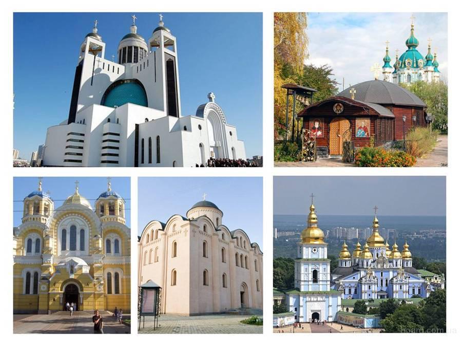 Христианские памятники разных регионов