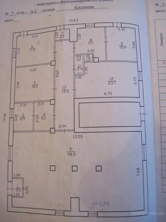 Сдаётся помещение р-н Одесской, ул. Костычева, 1 этаж 2х этажного дома, 220м.