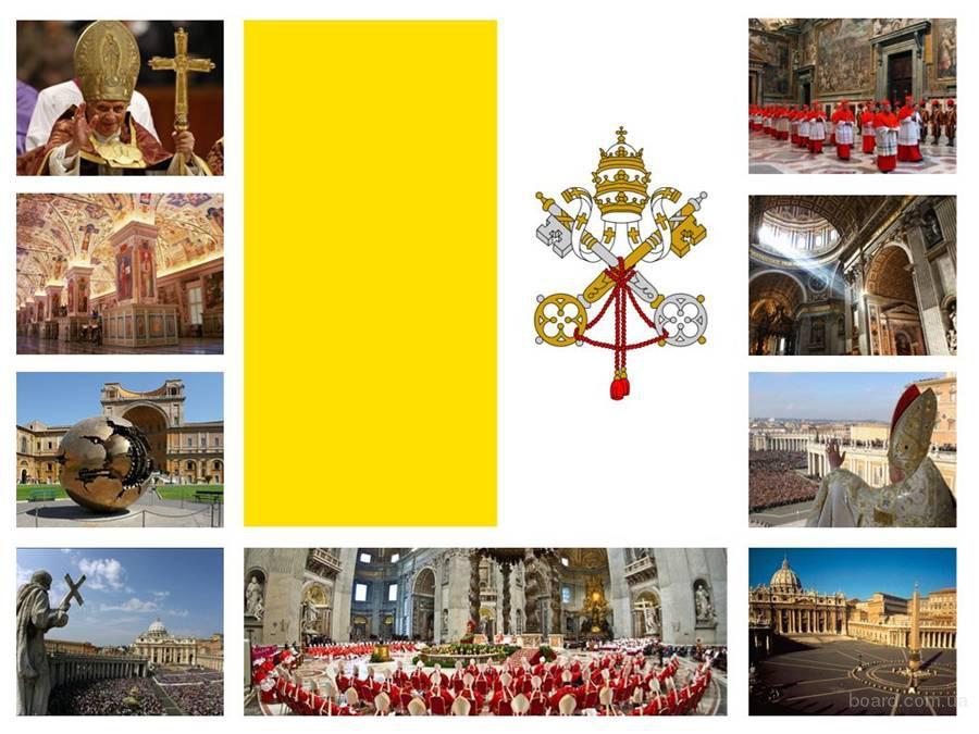 Путешествие в Ватикан